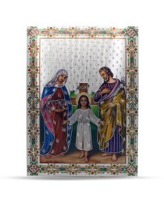 Aluminium Plate Baptism Of Jesus 21 X 30