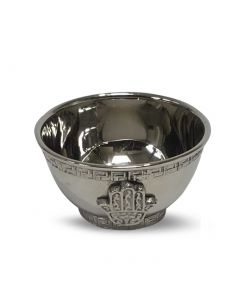 Offering Bowl Nickel Hand of Fatima