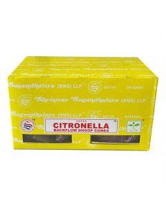 Satya Citronella Perfumed Backflow Dhoop Cone